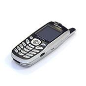 Altes Handy orten und Standort anzeigen